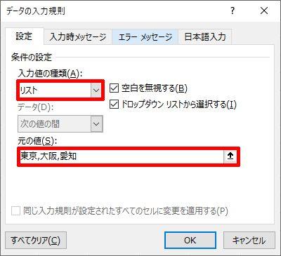 から excel 選択 リスト Excelテーブル(リスト)の「集計機能」の使い方 [エクセル(Excel)の使い方]